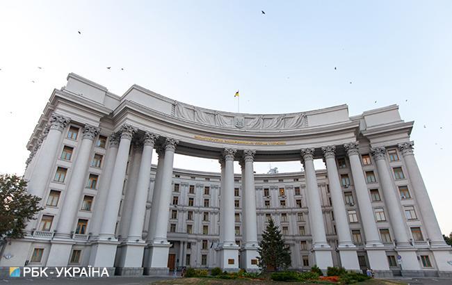 МИД предупредил чешских депутатов о санкциях за незаконное посещение Крыма