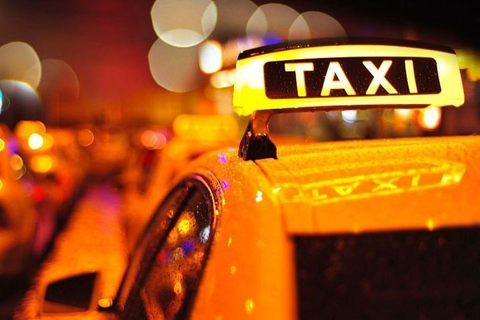 Лучшие такси Днепра для вас