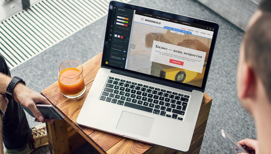 Профессиональная разработка сайтов для бизнеса