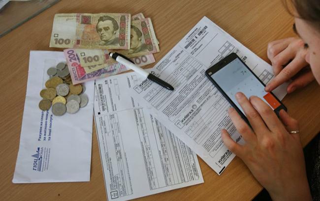 Госстат рассказал сколько стоят Украинские коммунальные услуги