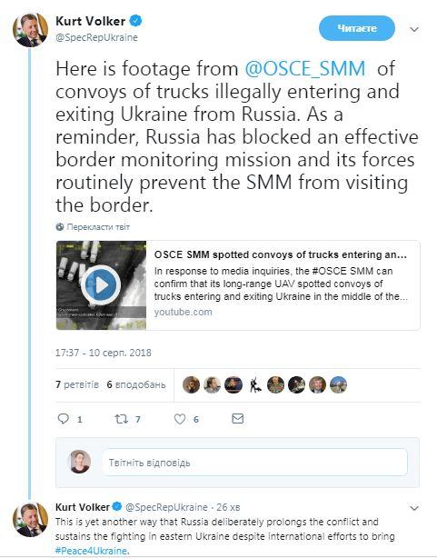 ОБСЕ зафиксировала незаконный въезд конвоя из РФ в Украину