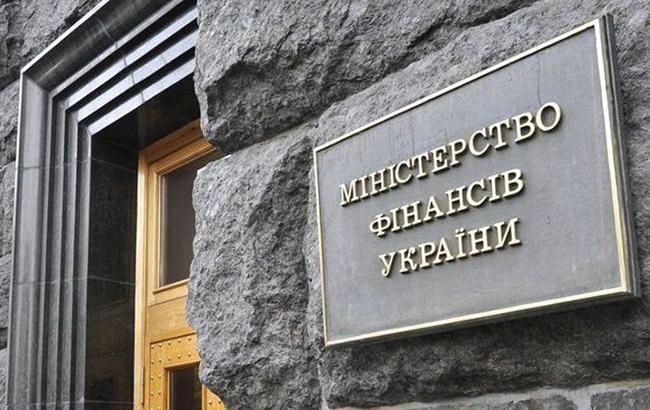 Минфин начнет регулярно отчитываться по государственным банкам в следующем квартале