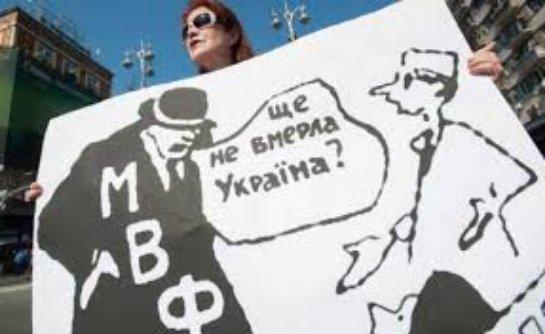 Европа выдвинула Украине условия для получения траншей