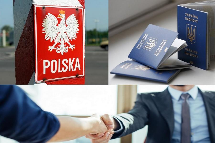 Как поехать на работу в Польшу?