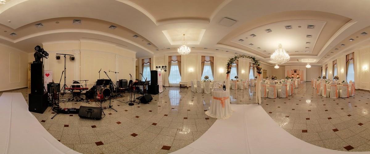 Зал для праздников и мероприятий