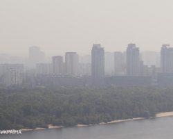 В Киеве сегодня туман и плохая видимость на дорогах