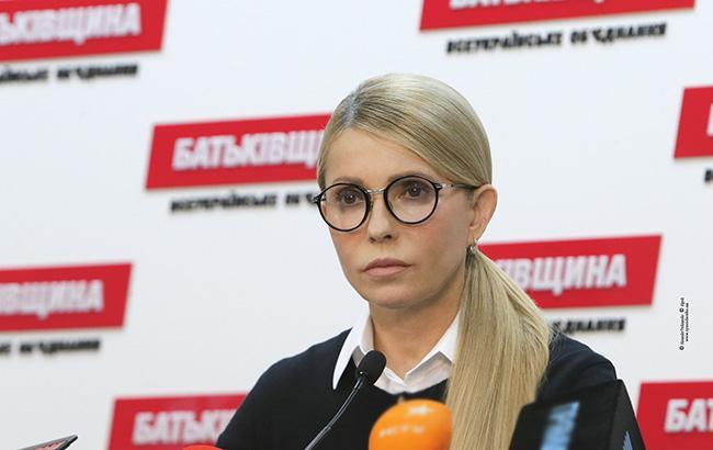 Тимошенко назвала пять основных шагов для развития экономики Украины