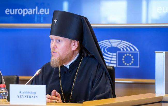 УПЦ КП надеется получить томос уже в ноябре