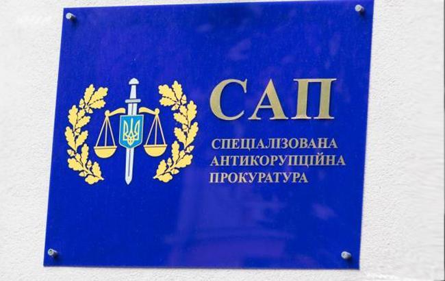 В САП прогнозируют сложности в работе Антикоррупционного суда