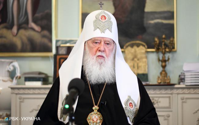 Филарет призвал иерархов УАПЦ и УПЦ МП приступить к подготовке Объединительного Собора