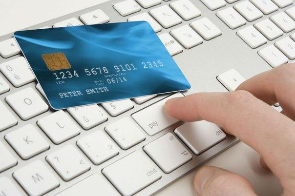 Самые быстрые онлайн кредиты