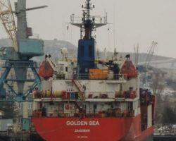 Украина арестовала 15 судов за посещение портов Крыма, - ГПСУ