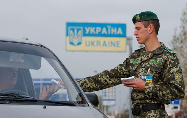 В ГПСУ сообщили, что гражданин Армении пытался въехать в оккупированный Крым по поддельному спецразрешению