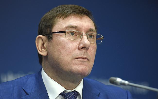 Луценко заявил, что дело Стерненко передали в Киев