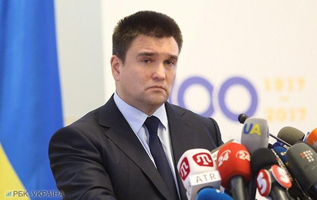Украина и США обсуждают дальнейшие поставки летального оружия, - Климкин