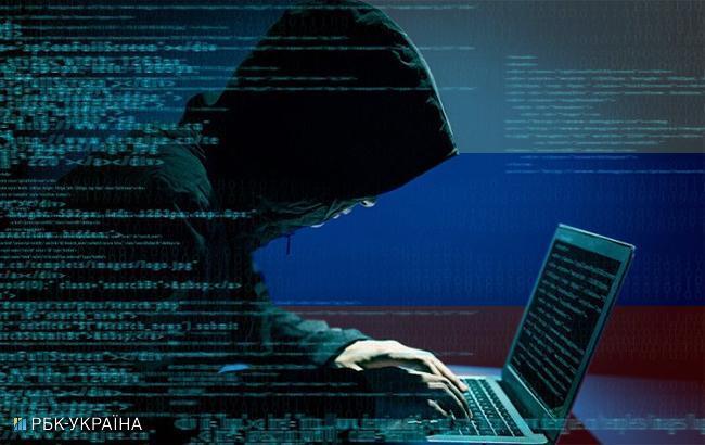 Хакеры под видом работника Госдепартамента инфицировали американские компьютеры