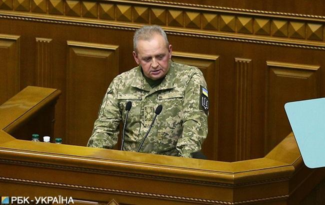 Заседание Верховной рады по решению о военном положении: онлайн-трансляция