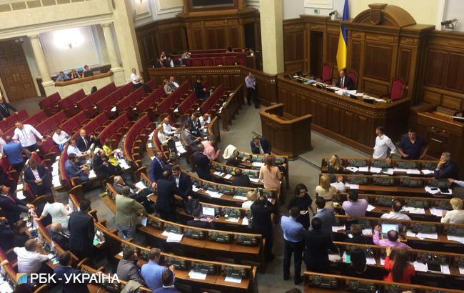 Рада рассмотрит бюджет-2019 во втором чтении 22 ноября