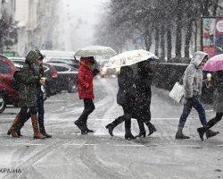 Погода на сегодня: в Украине местами дождь с мокрым снегом, температура от -1 до +13