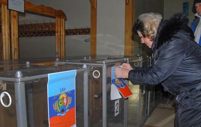 Украина призвала ЕС наложить санкции на всех причастных к организации