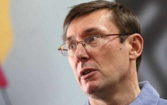 Луценко прокомментировал дело Крысина, которого обвиняют в противодействии активистам Майдана