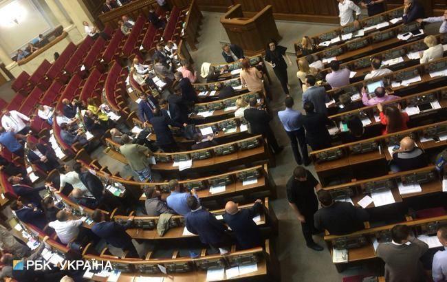 В Раде рассказали о штрафах за отсутствие депутатов в зале