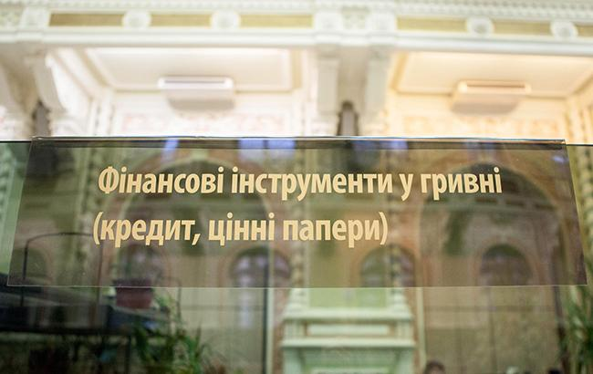 Иностранным компаниям разрешат открывать счета в банках Украины
