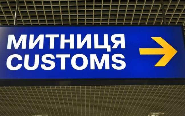 На Львовской таможне оформили первые транзитные