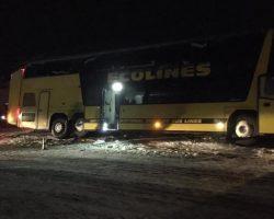 Под Львовом произошло смертельное ДТП с участием автобуса