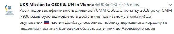 За год боевики более 900 раз отказали СММ ОБСЕ в доступе на оккупированный Донбасс