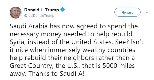 Саудовская Аравия профинансирует восстановление Сирии вместо США, - Трамп