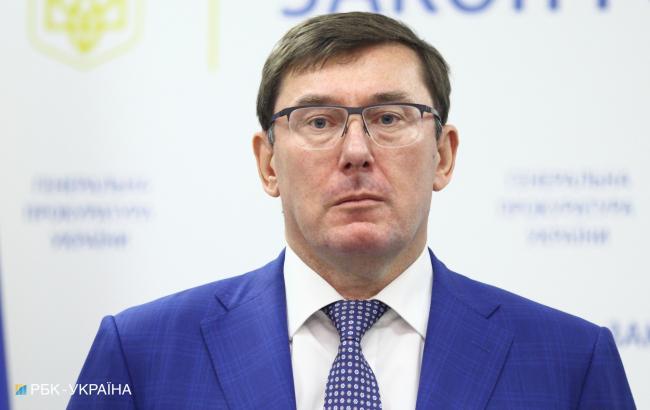 Луценко заявил о завершении экспертизы по делу расстрелов на Майдане