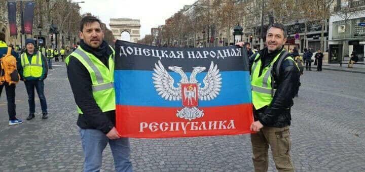 В СБУ рассказали о флаге группировки