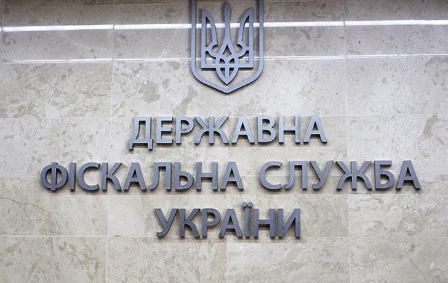 МВФ обязал Украину разделить ГФС на налоговую и таможенную службы