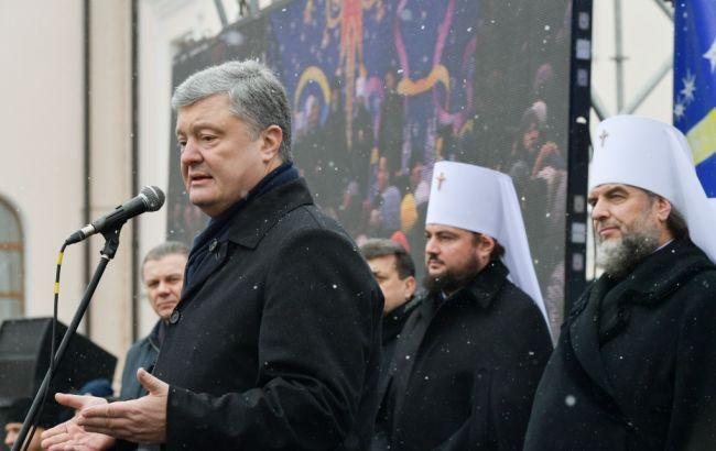 Порошенко предложил РПЦ доказать собственную каноничность