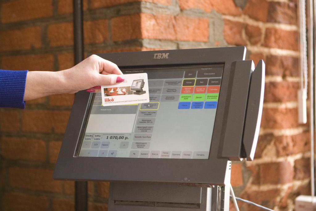 Качественная CRM система для управления ресторанном