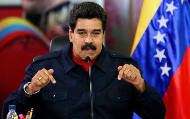 Мадуро анонсировал