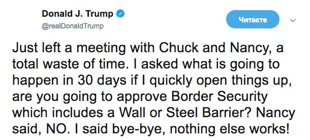 Трамп покинул переговоры с демократами по