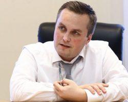 Холодницкий рассказал о закрытии дела о незаконном обогащении кандидата в президенты