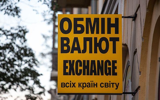 Аналитики пояснили снижение курса доллара
