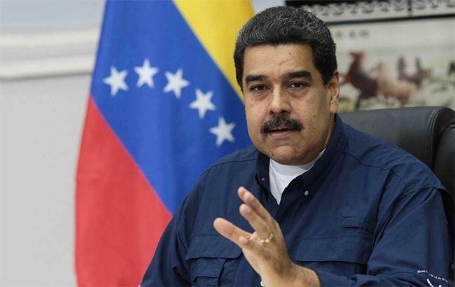Мадуро решил закрыть посольство и консульства Венесуэлы в США