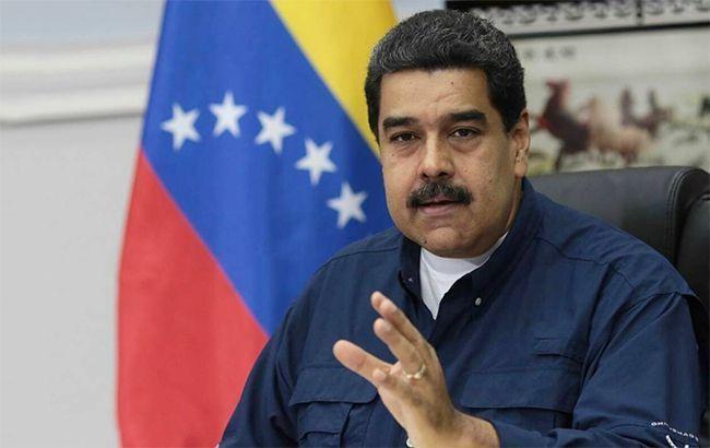 Мадуро призвал ЕС отказаться от ультиматума о выборах в Венесуэле