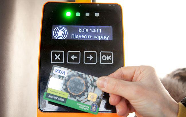 Карточка киевлянина станет единым проездным документом для льготников
