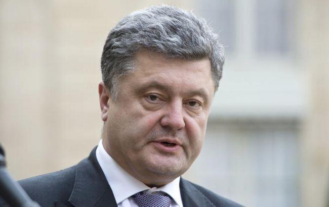 Украина целенаправленно движется к членству в ЕС и НАТО, - Порошенко