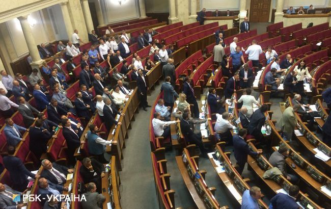 Рада сегодня ратифицирует соглашения с Турцией, Австрией и Британией