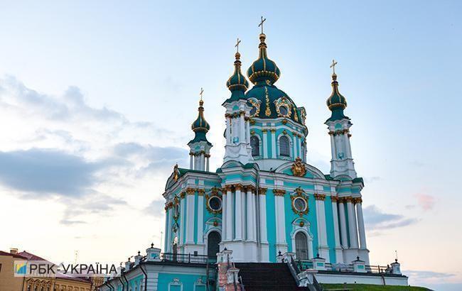 Синод Вселенского патриархата назначил главу своей ставропигии в Киеве