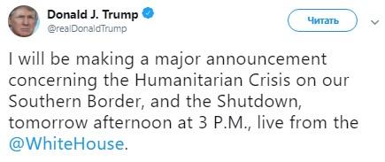 Трамп обещает