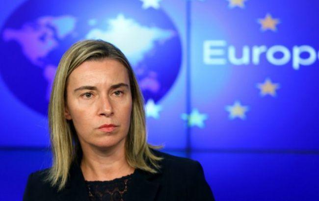 Страны ЕС решили создать контактную группу по ситуации в Венесуэле