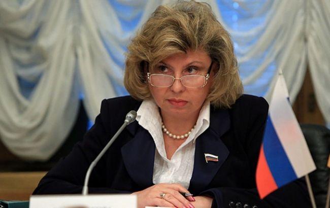 Российский омбудсмен просит ООН защитить избирательные права украинцев в России