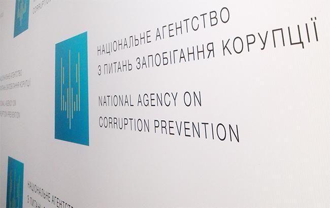 НАПК приостановило финансирование партии